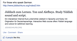 Ad for Yiddish learning targeted to German speakers.