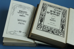 "Title pages of Yehoash's (Solomon Blumgarten's) Yiddish Tanakh, and of Solomon Simon's ""Khumesh far Kinder (loyt Yehoash)""."