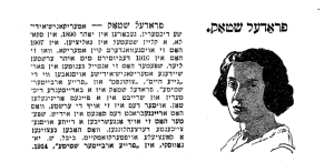 "Picture and bio of Fradel Shtok, from Bassin's ""Anthologie Finf Hundert Yor Yiddishe Poesiye"
