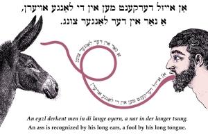 Image from yiddishwit.com