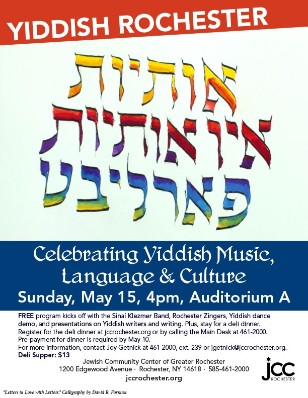 Yiddish Rochester 2016