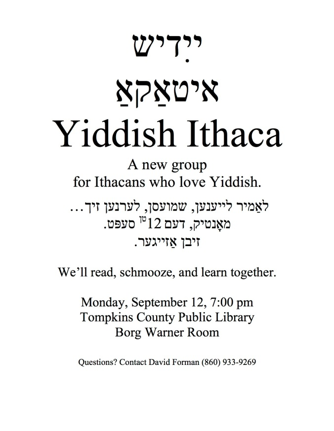 yiddish-ithaca-flyer