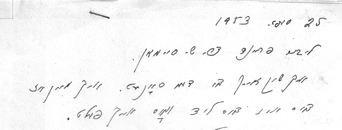 letter-from-leyvik