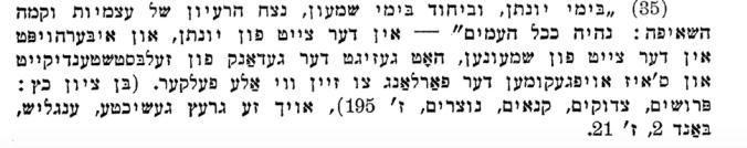 footnote 35