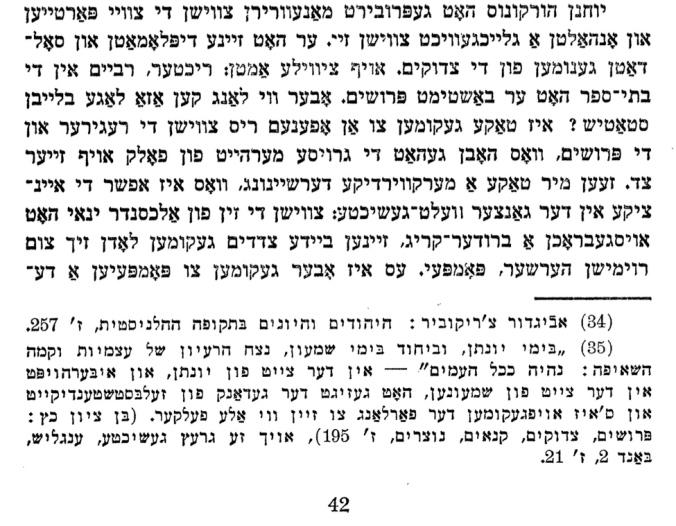 p42 part 2