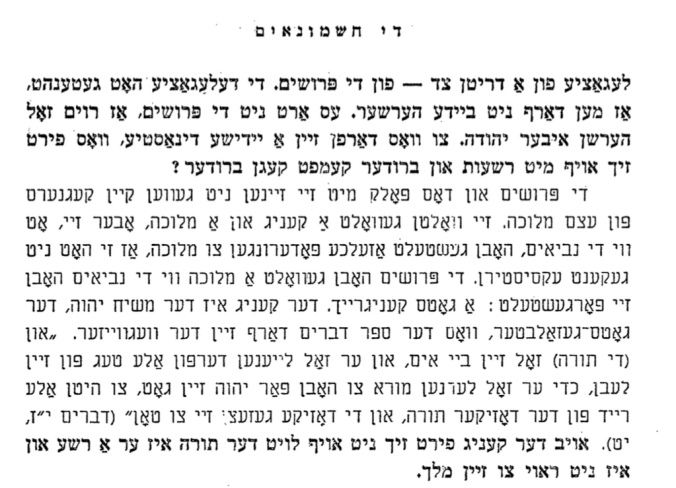 page 43a