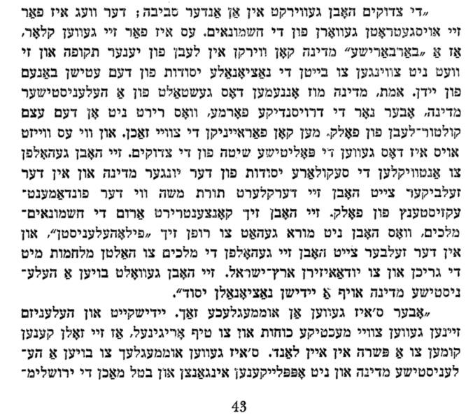 page 43b