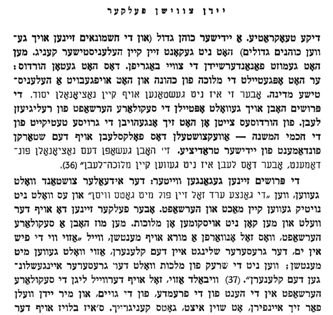 page 44a