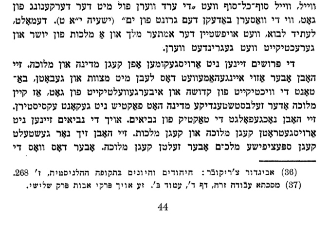 page 44b